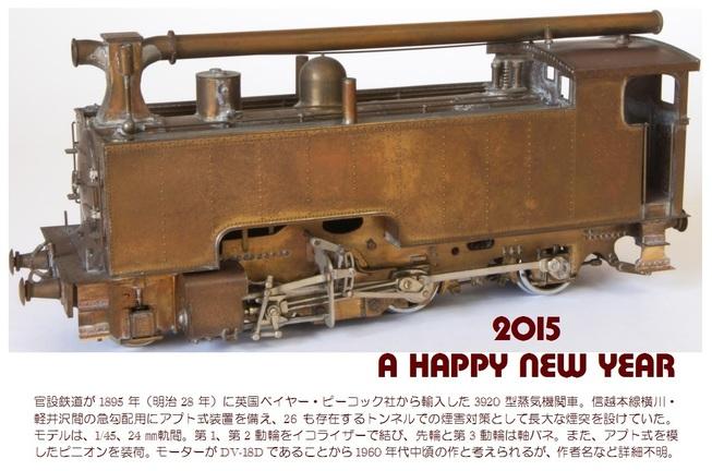 2015Nen1.jpg