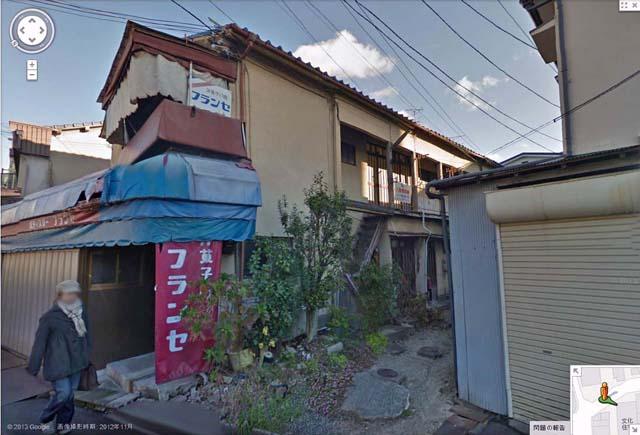 94Tatamiya6.jpg