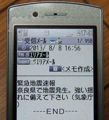 99DSC07520.jpg