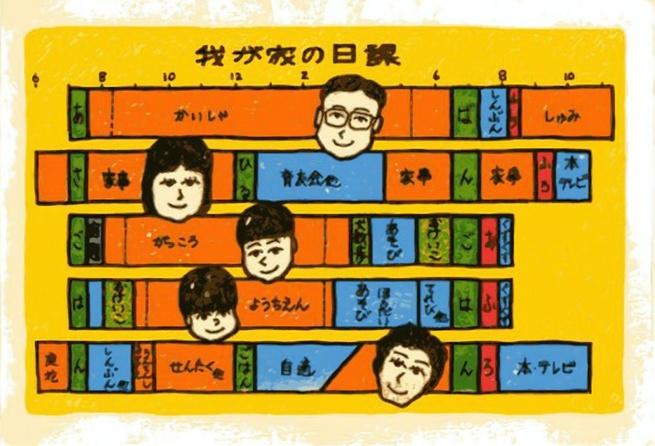 1991Nenga2.jpg