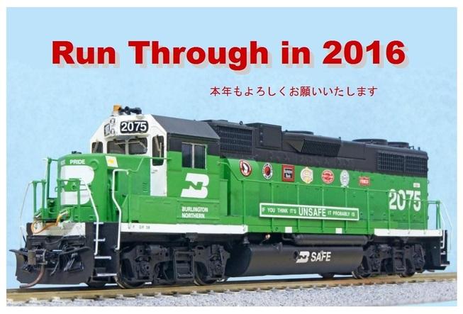 2016Nen1.jpg