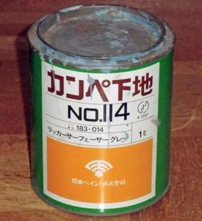 74CIMG3552.jpg