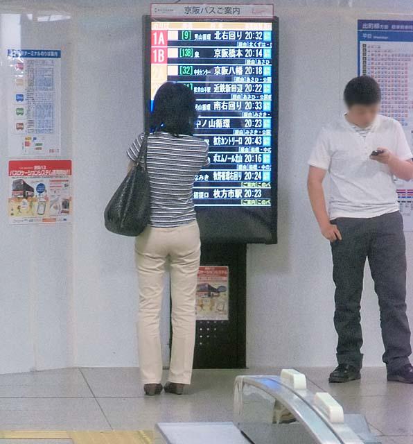 京阪バス・ダイヤ表示