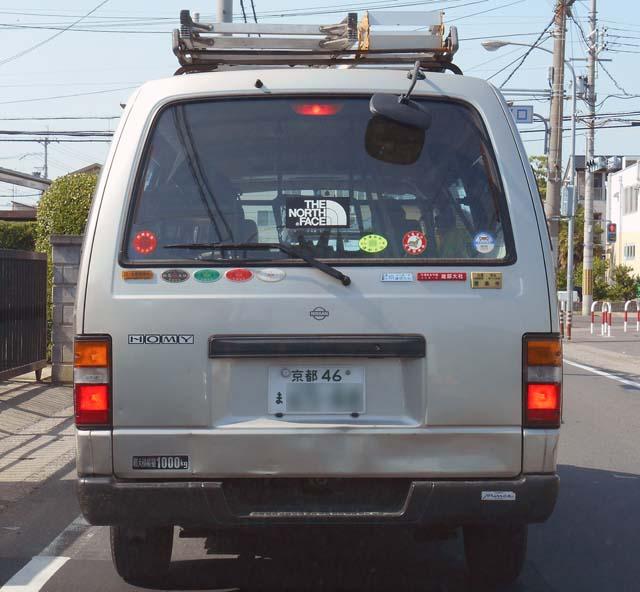 96DSCN0249.jpg