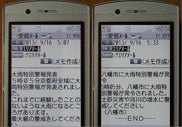97DSC07967.jpg