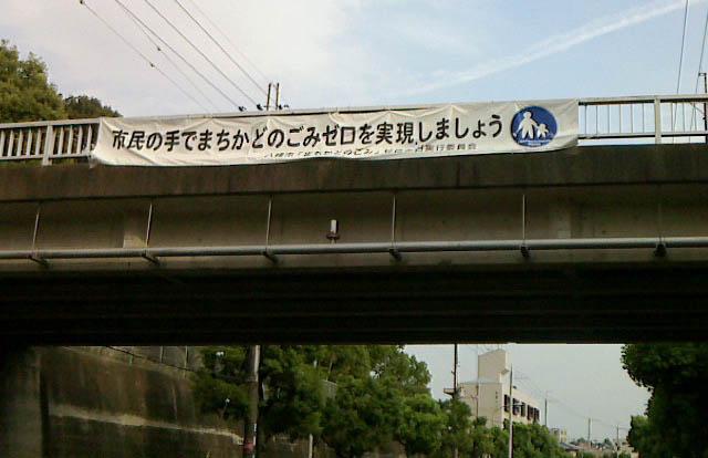 99NEC_0030.jpg