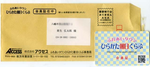 Asahi_Club.jpg