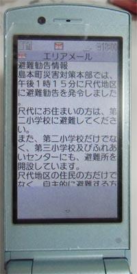 CIMG4463a.jpg