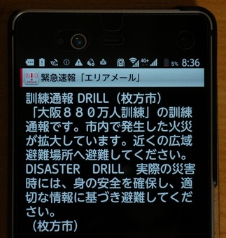 DSC00982a.jpg
