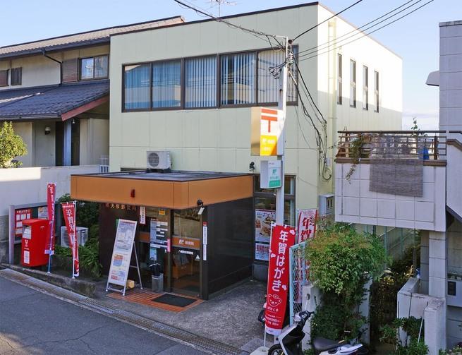 八幡美桜郵便局の年末風景