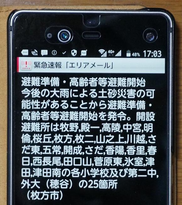 DSC08545a.jpg
