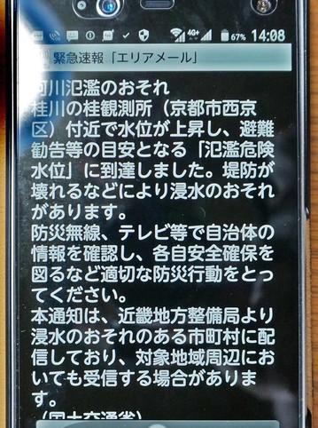 DSC09277a.jpg