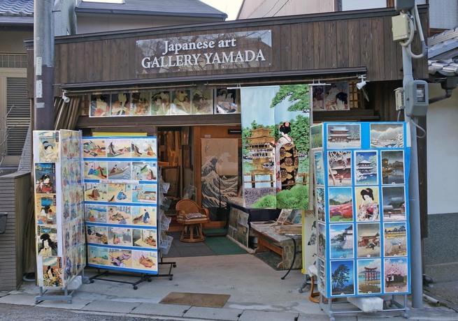 Japanese art Gallery Yamada