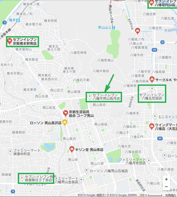 男山コンビニ.png