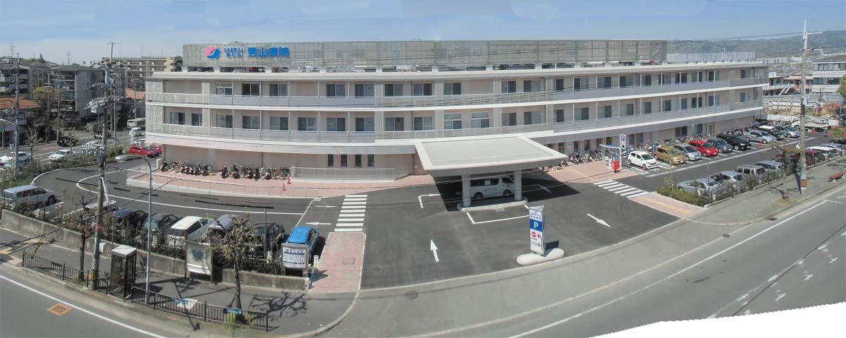 男山病院2014.jpg