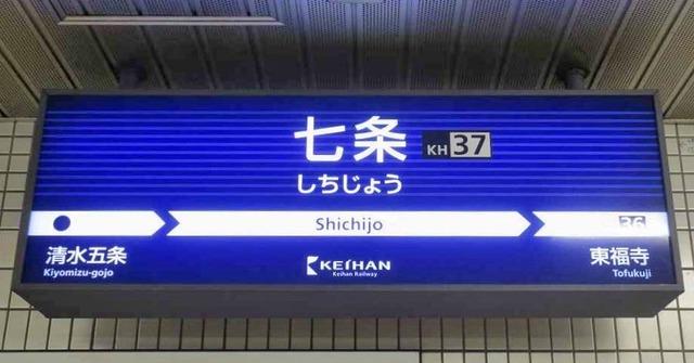 ShitijyouKH37.jpg