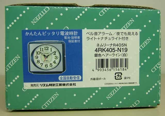 dDSCF5500.JPG